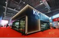 KIC携全球首发展品亮相进博会 革新未来人居生活