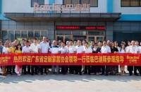 【号外号外!】广东省定制家居协会领导莅临巴迪斯参观指导