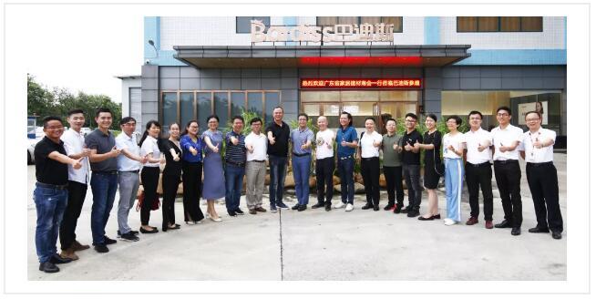 巴迪斯&广东省家居建材商会工程精英俱乐部交流会议圆满结束