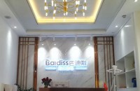 门店喜讯 ▏巴迪斯清远旗舰店重装再出发!