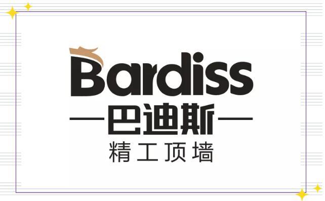 厉害了,巴迪斯多次登上最权威的广告牌