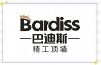 厉害了,巴迪斯多次登上**权威的广告牌