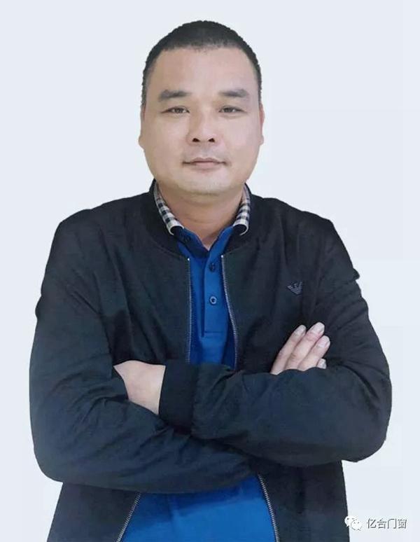 亿合门窗惠东经销商胡马雄:遇见,即是未来