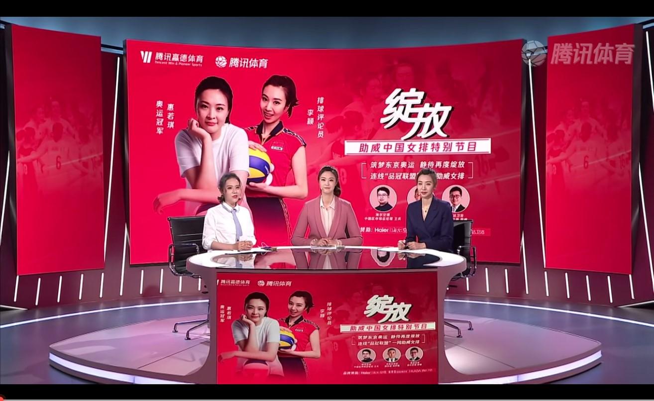 与惠若琪直播连线,惠达卫浴携手海尔空调、索菲亚成立品冠联盟
