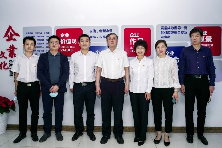 中铁建设集团物资公司举行企业文化建设启动仪式