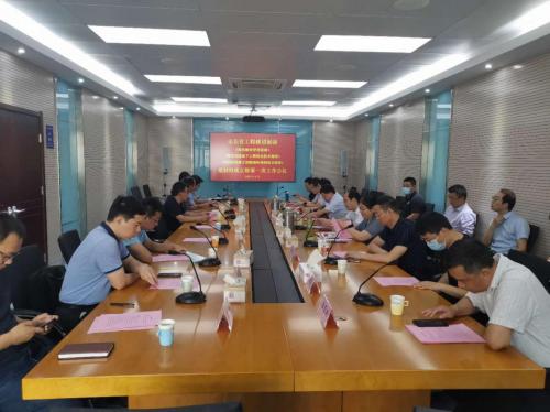 千年舟集团参加山东省工程建设标准《绿色建材评价标准》编制