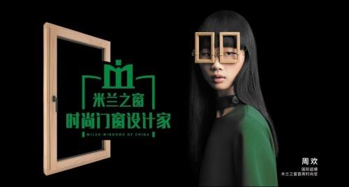 人海再现!2020米兰之窗中国建博会(广州)完美收官
