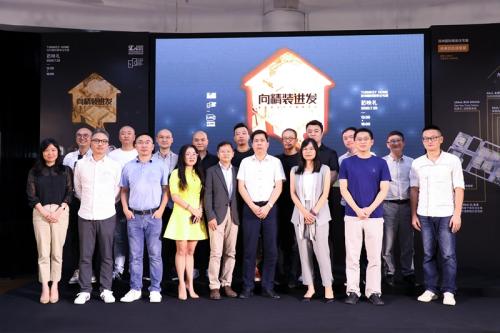 2020深圳国际精装住宅展×九度设计:大隐于市,自在小居