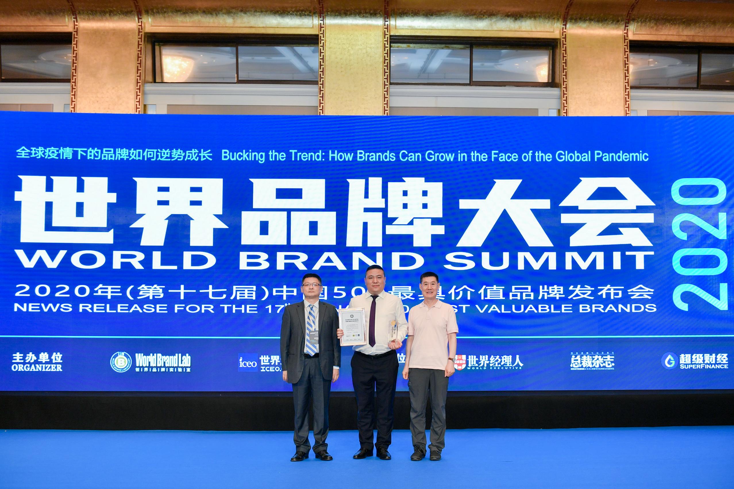 http://img.jiuzheng.com/news/s/5f/2b/5f2bbf398f1e037d458b4581.jpg