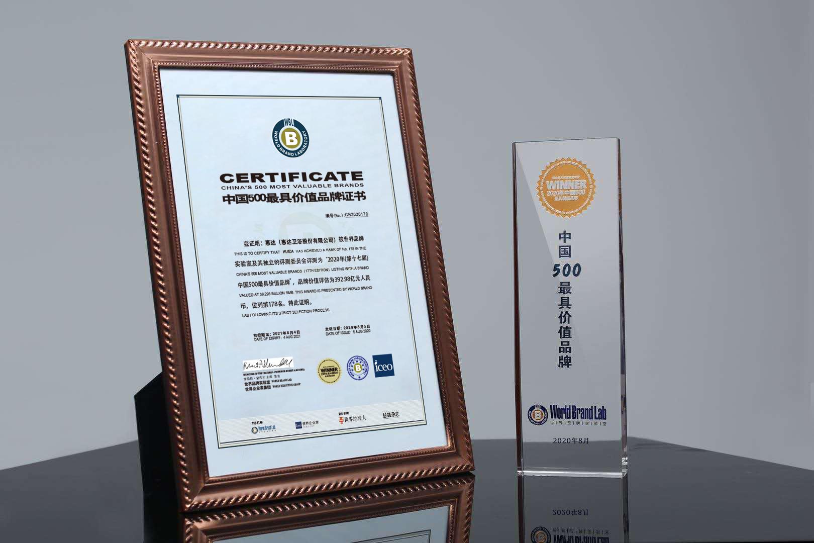 http://img.jiuzheng.com/news/s/5f/2b/5f2bbf398f1e037d458b458a.jpg