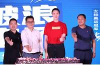 惠达卫浴38周年庆典完美落幕,惠若琪助阵花式庆生!
