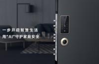 10项智能安防科技,8大贴心功能!万佳安发布全新智慧门系统,掀起家庭入户门变革