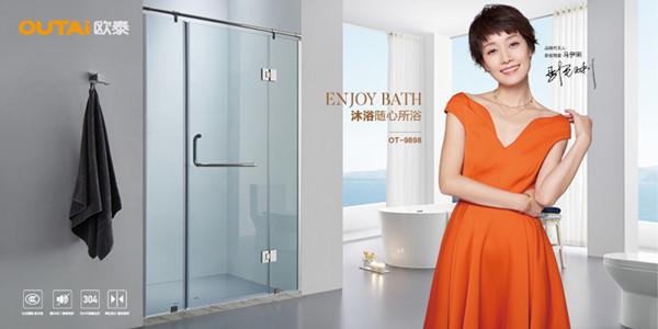 淋浴房_副本.jpg