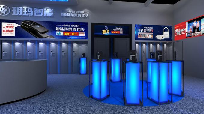 2020中山锁博会开幕在即 玥玛锁真功夫明星产品有望齐登场