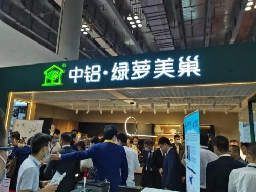 中鋁·綠蘿美巢驚艷亮相國際鋁工業展,助力國際家居市場強勢破局!