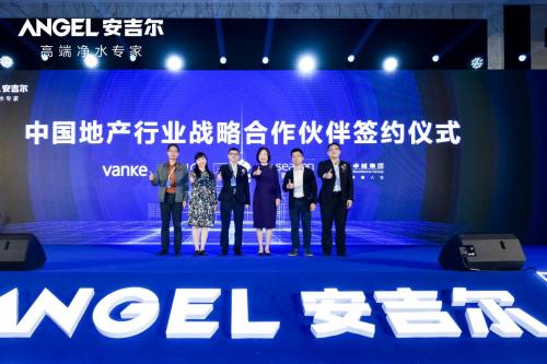 获中国前十地产商青睐!安吉尔成高端住宅净水器首选