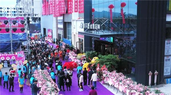 奥视群雄 盛典难以超越 10月18日奥尔登西南总部店 震撼开业