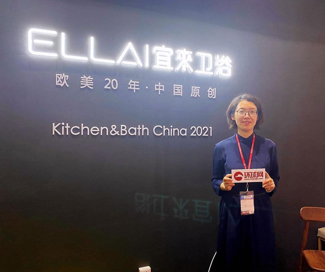 宜來衛浴畢冉:專注衛浴空間 做溫潤如玉的品牌
