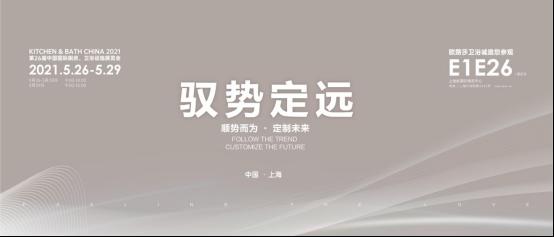 【KBC情報局】歐路莎(3)1091.png