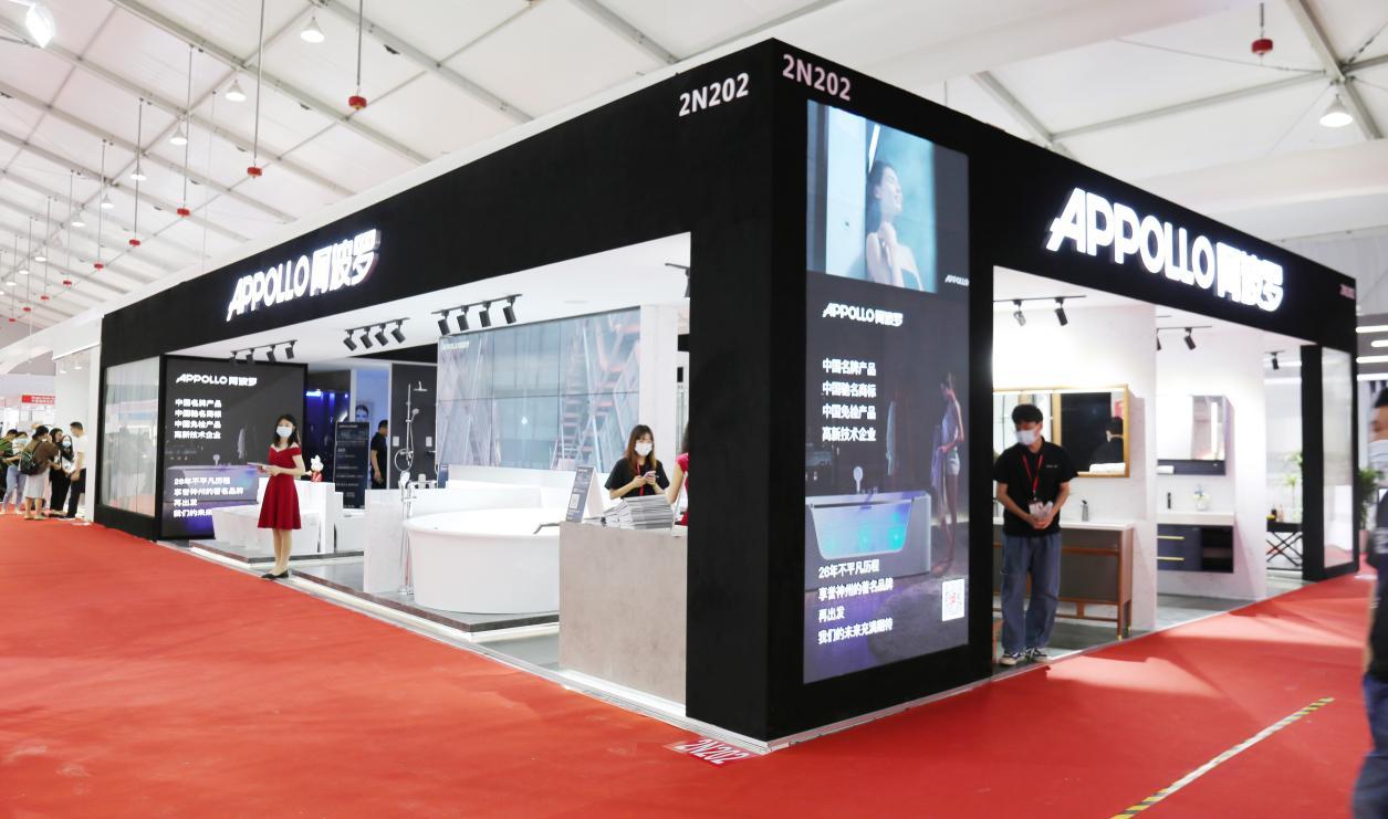 APPOLLO阿波罗智能卫浴空间在2021上海国际厨卫展大放异彩