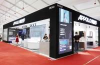APPOLLO阿波羅智能衛浴空間在2021上海國際廚衛展大放異彩