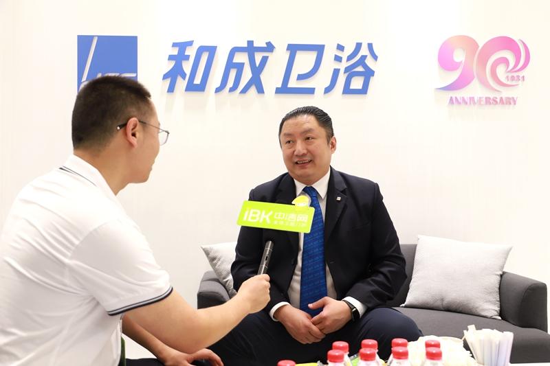 HCG和成衛浴董事長邱士楷接受中潔網記者專訪_副本.jpg