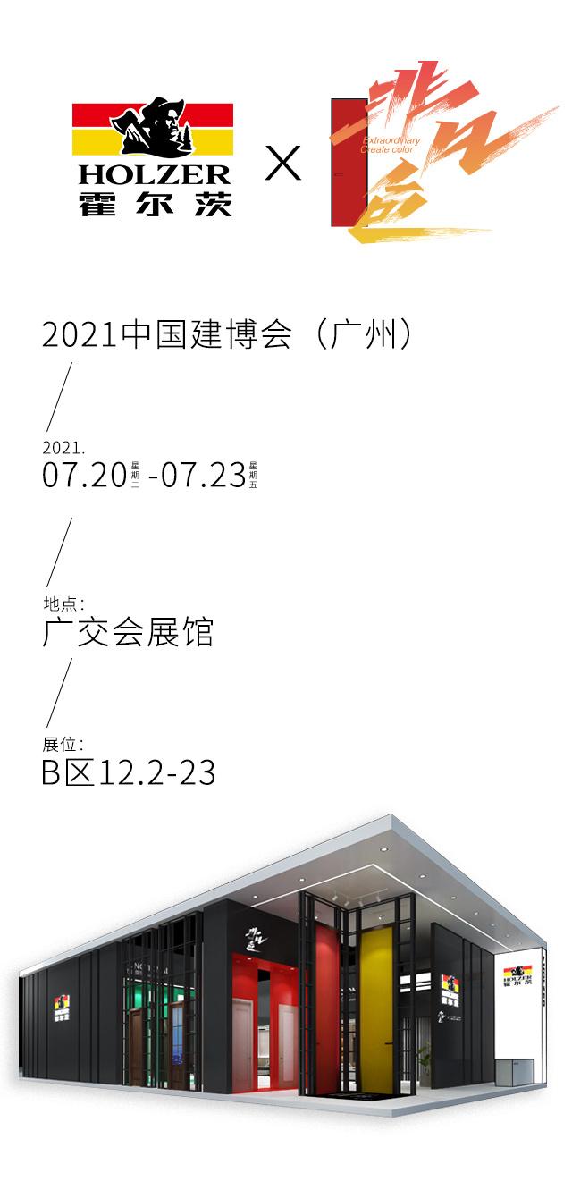 4ee1bf56-dddb-4a77-aef6-6773f39dbf37.JPE