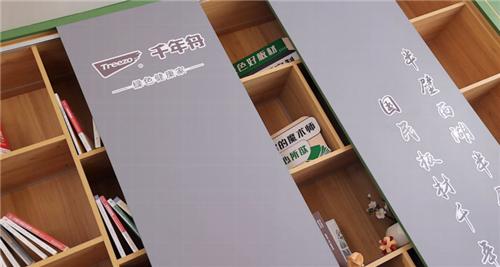 千年舟入驻《中国人的家》 这张板究竟有什么魔力V1618.png