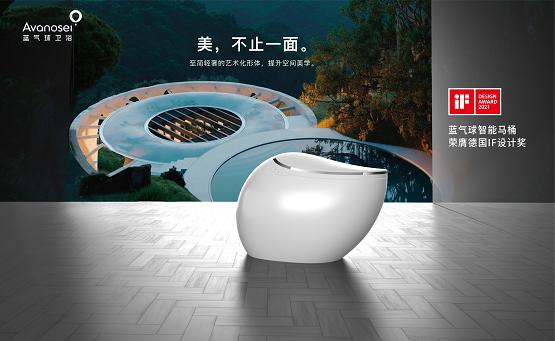 **首秀!蓝气球卫浴亮相广州建博会