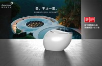驚 喜首秀!藍氣球衛浴亮相廣州建博會