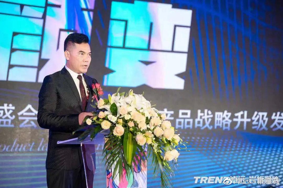 卓远·健康能量砖:榜样的力量|卓远品牌所属集团梁桐伟董事长被评为优秀企业家!