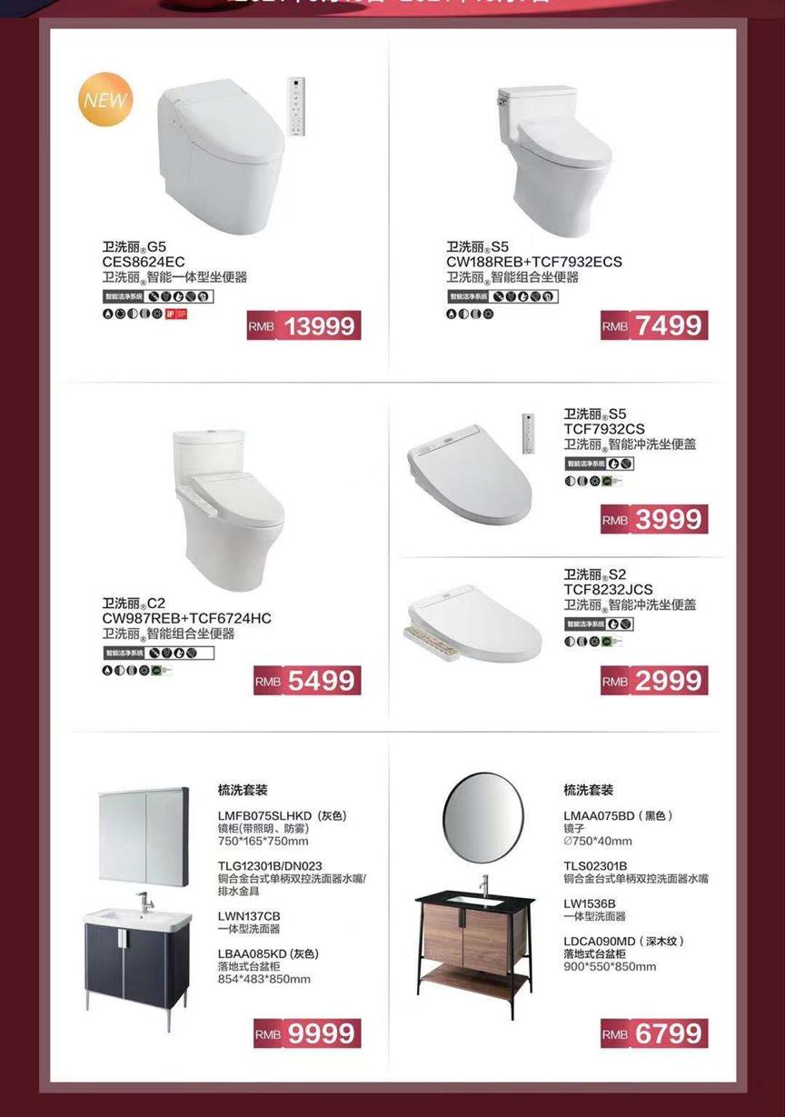 http://img.jiuzheng.com/news/s/61/3e/613ec5098f1e0308348b456b.jpg