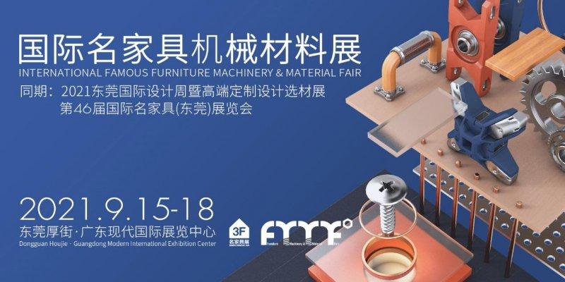 當選材智造+設計,這屆機械材料展有什么新看點?