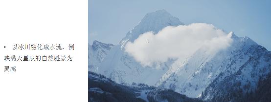 天然质·无界美丨欧神诺瓷砖3200x1600mm大规格岩板,让自然美景住进家!_3