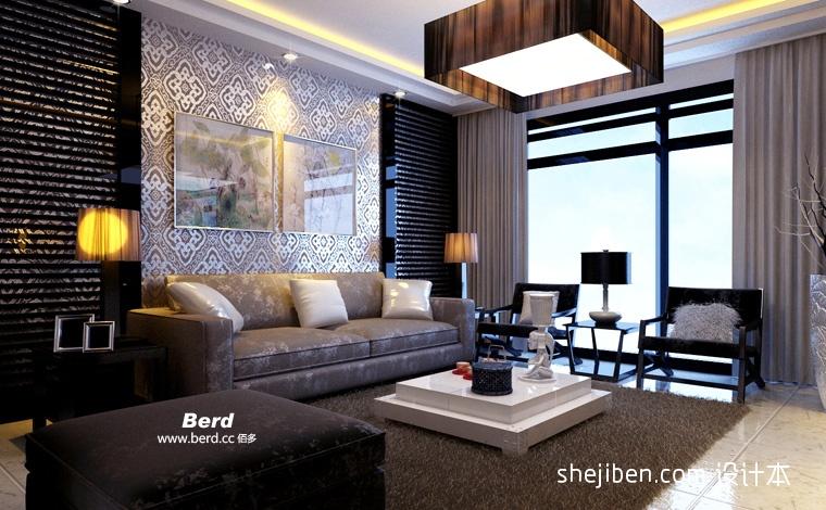 客厅装修效果图大全2012图片 暗色调现代风格客厅 (1/3)