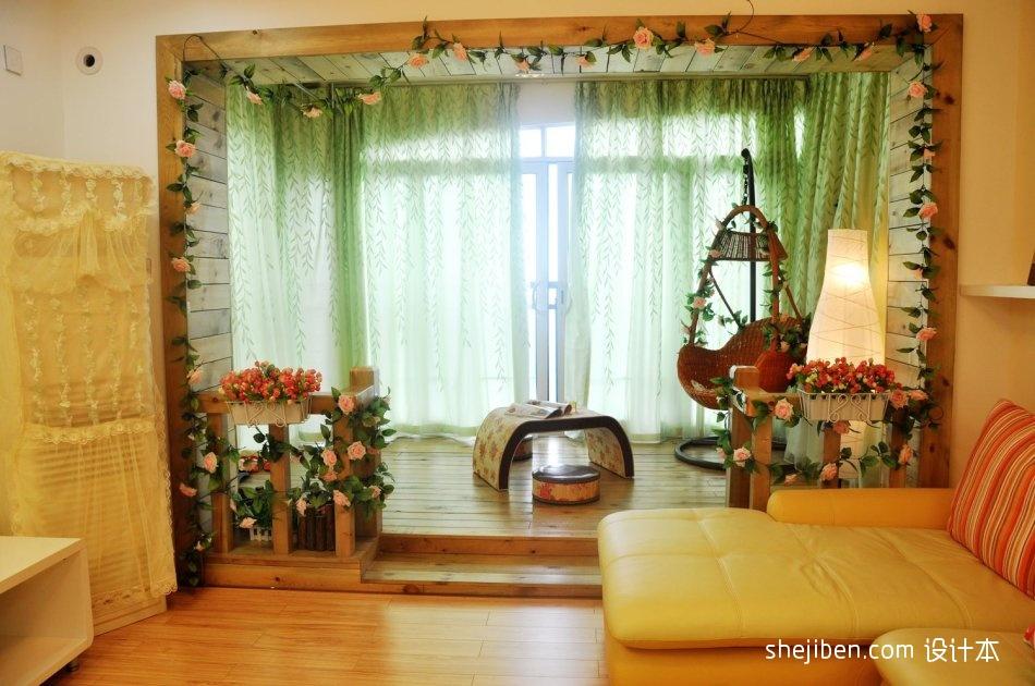 客厅阳台装修效果图 客厅阳台窗帘效果图装修效果图 第1张 家居图库 九正家居网