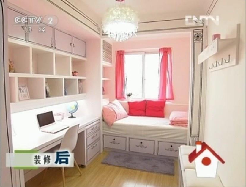 交换空间小户型粉色系卧室书房装修效果图 (3/3)