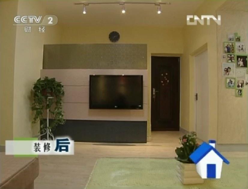 交换空间小户型田园客厅背景墙装修效果图