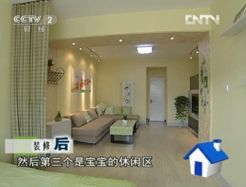 交换空间小户型绿色田园风格客厅沙发装修效果图 (1/4)