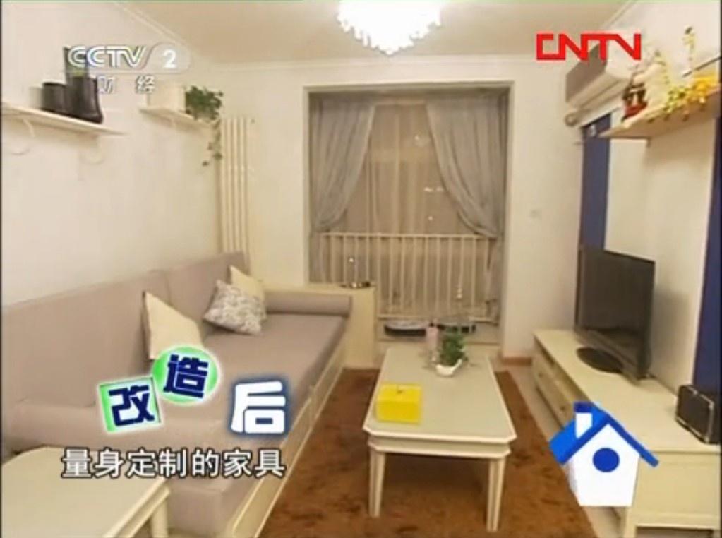 适合交换空间小户型的客厅沙发图片 (1/2)