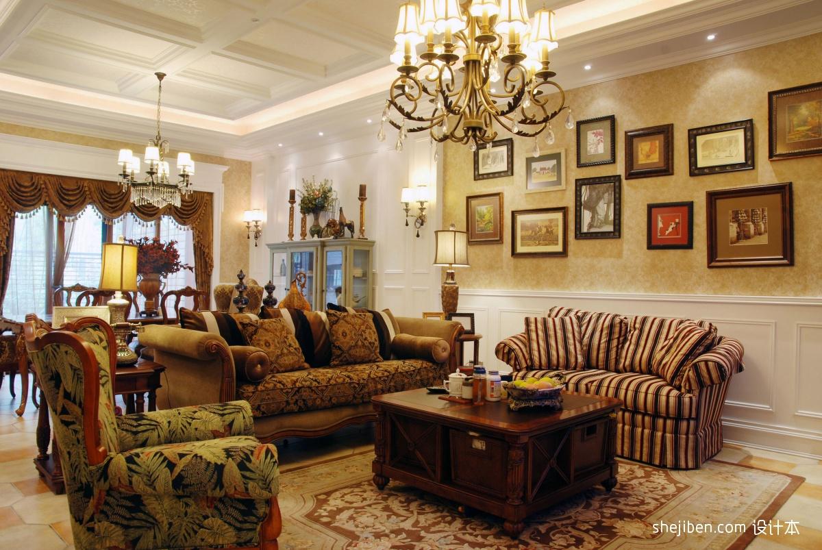 美式乡村风格家居客厅装修效果图装修效果图 第4张 家居图库 九正家高清图片