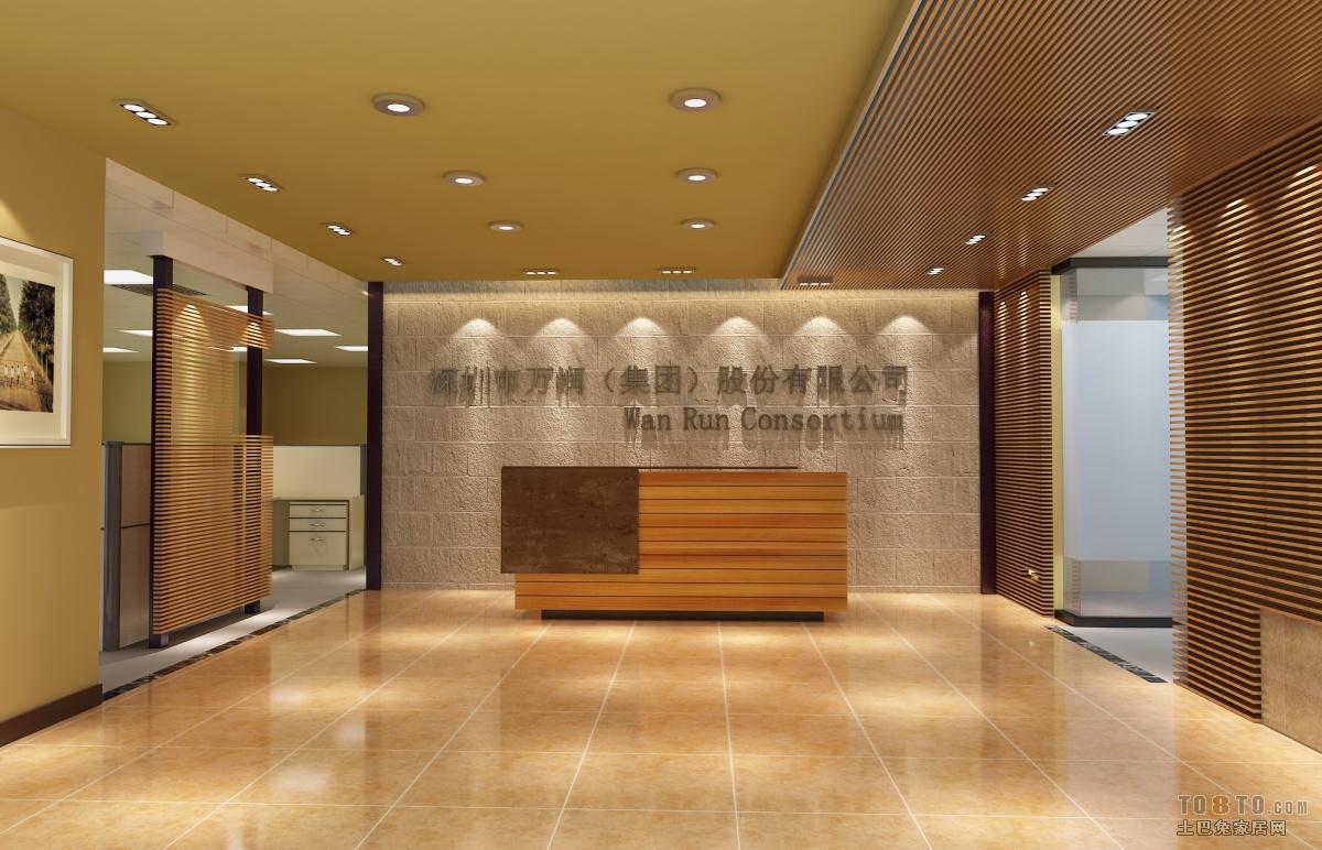 办公室前台大厅装修设计图片 (1/3)