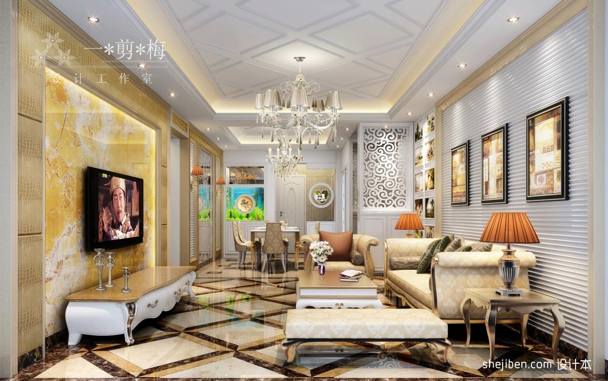 欧式客厅石膏线吊顶效果图装修效果图 第3张 家居图库 九正家居网