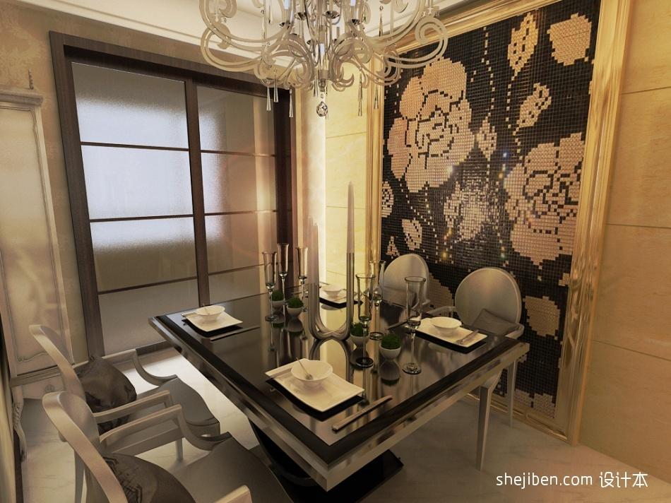 餐厅马赛克瓷砖背景墙装修效果图