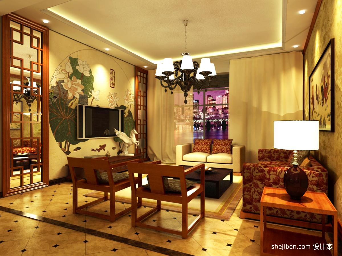 中式客厅吊顶灯装修效果图欣赏装修效果图