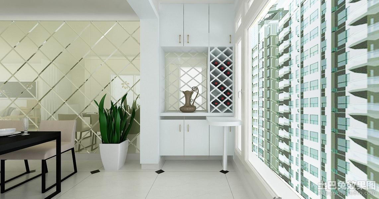 阳台吧台装修设计图片_第4张 - 九正家居装修效果图