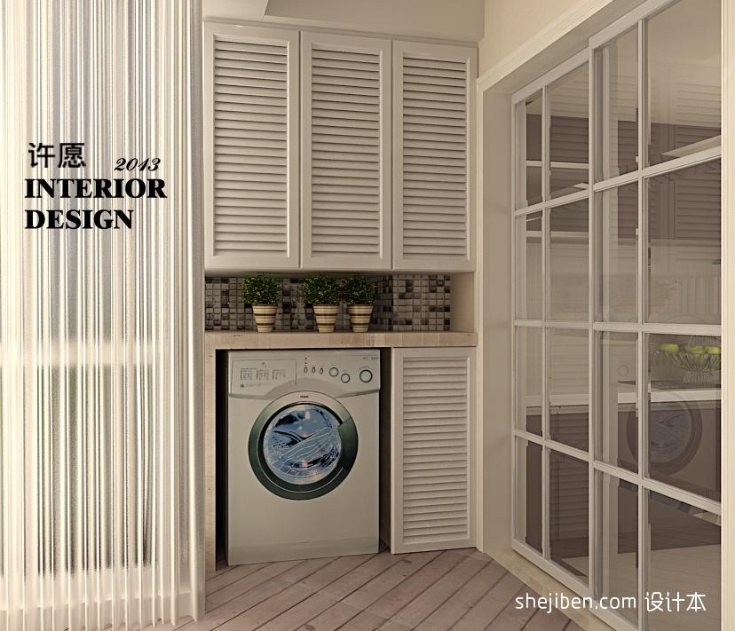 阳台洗衣房设计图片装修效果图 第2张 家居图库 九正家居网 -阳台洗衣高清图片