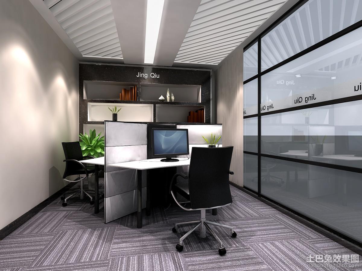 办公室装修风格 (2/3)图片