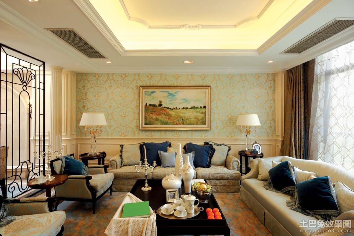 欧式风格复式客厅吊顶装修效果图装修效果图