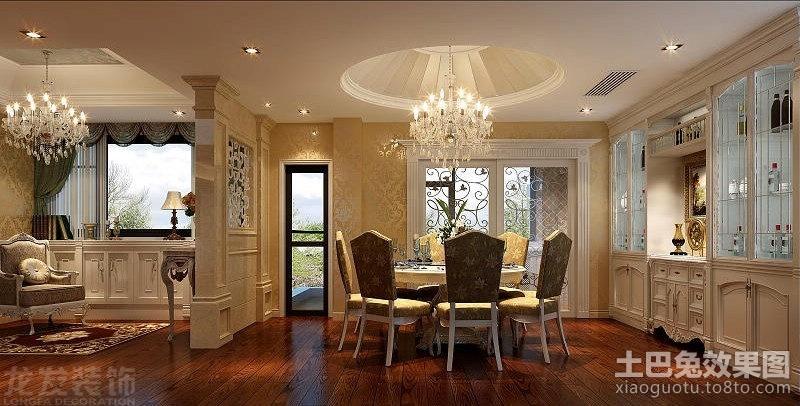 欧式别墅餐厅圆形吊顶装修效果图装修效果图